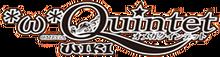 Omega quintet wordmark
