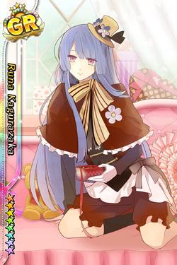 (Valentine's Day Scout) Runa Kagurazaka GR