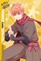 (Children's Day Scout) Leon UR