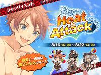 Shakunetsu no Heat&Attack