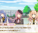Creation Chapter 30 Kokoro's Lovely Lesson ♪/Chapter 30-3