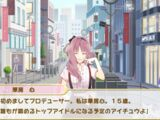 Kokoro Hanabusa/Affection Story