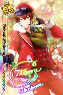 (X'mas 2016 Scout) Futami Akabane GR