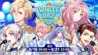White Day 2018 Scout