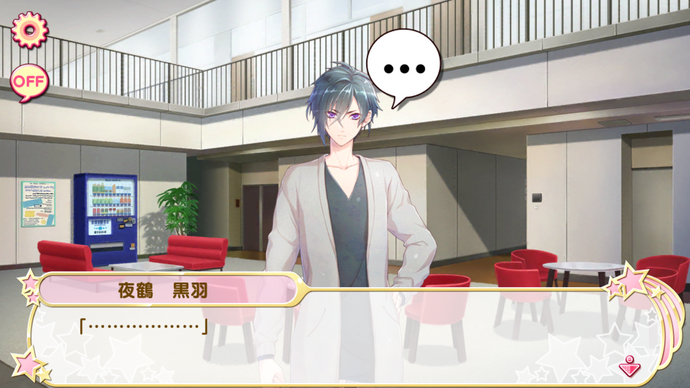 (Profile Story) Kuro Yakaku