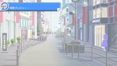 Background Street