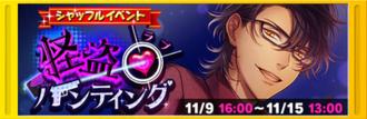 Kaitou♥Hunting banner