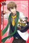 (Second Batch) Futami Akabane RR