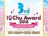 I★Chu Award 2018