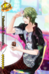 (Party People Scout) Takamichi Sanzenin LE
