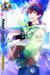 (Cyber Scout) Futami Akabane LE