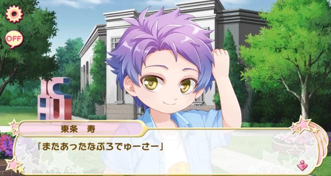 Hisashi Tojo - I'll do my best today (1)