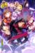 (Shuffle Unit Mini Album) Issei Todoroki GR
