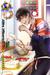 (X'mas 2017 Scout) Akira Mitsurugi LE