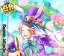 (Flower Viewing Scout) Kanata Minato LE/GR