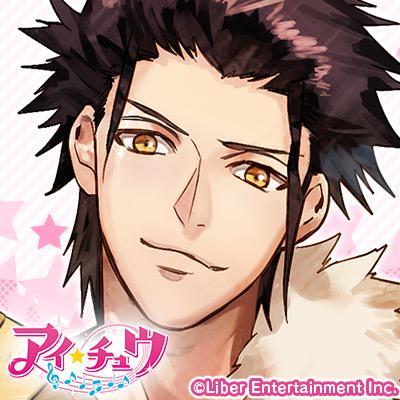 File:Rindou Tsubaki Twitter Icon.png