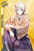 (Taisho Roman Scout) Toya Honoki SR