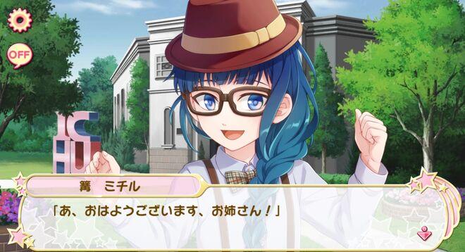 Michiru Kagari - Secret help (1)