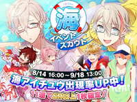 Ocean Event Scouting