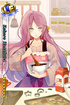 (Valentine's Day Scout) Kokoro Hanabusa LE
