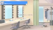 Background Waiting room