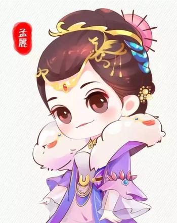 Cute Meng Li