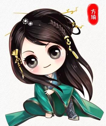 Cute Fang Yu