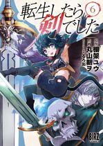 Manga Vol 6 JP