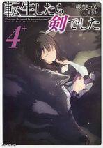 LN Vol 4 Special