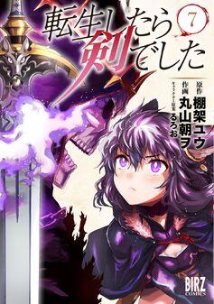 Manga Vol 7 JP