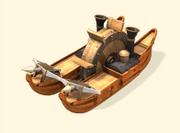 מרוץ-ספינה