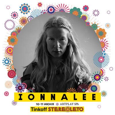 ionnalee; EABF tour - STEREOLETO 2018 promo