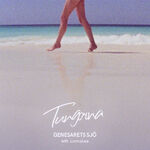 Tungorna & ionnalee - GENESARETS SJO cover