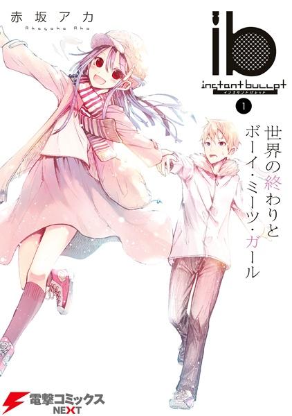 Volume 1 jap