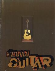 1975 TAMA Guitar front-cover