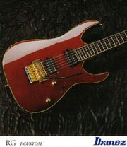 1997 Japan J Custom catalog cover