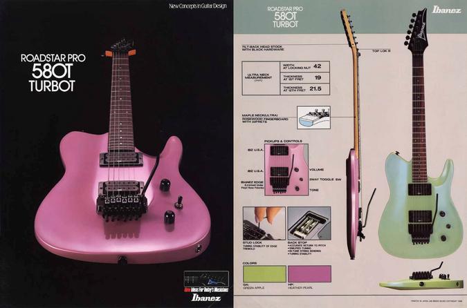 1988 RoadstarPro 580T dealer sheet