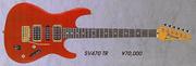 1993 SV470 TR