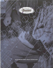 1999 USA catalog front-cover