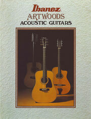 1980 Japan Artwoods catalog front-cover