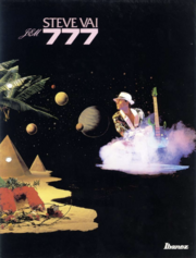 1988 JEM catalog front-cover