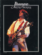 1978 Artist Series catalog front-cover