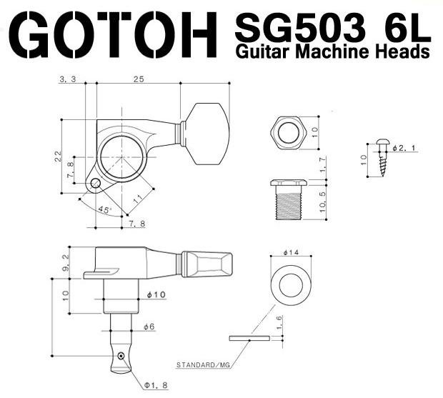 gotoh sg503