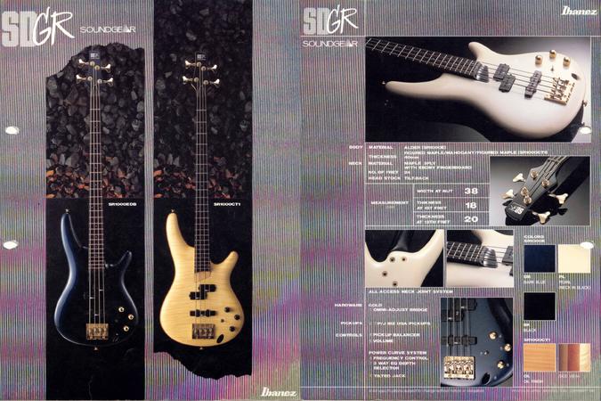 1987 Soundgear SR1000 dealer sheet