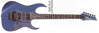 1992 RGP550 LB