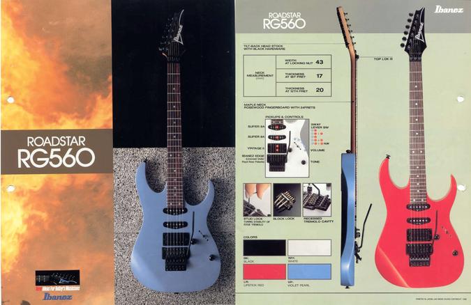 1988 Roadstar RG560 dealer sheet