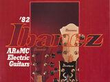 1982 Series catalog