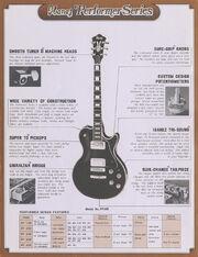 1978 Performer series dealer sheet