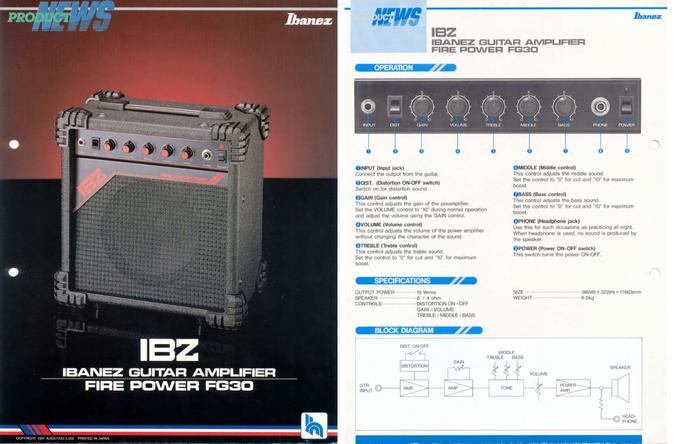 1987 FG30 guitar amp dealer sheet