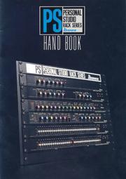 1987 Personal Studio rack series manual front-cover